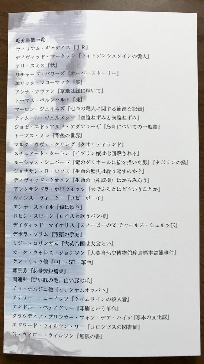 f:id:haradamasaru:20201215161712j:plain
