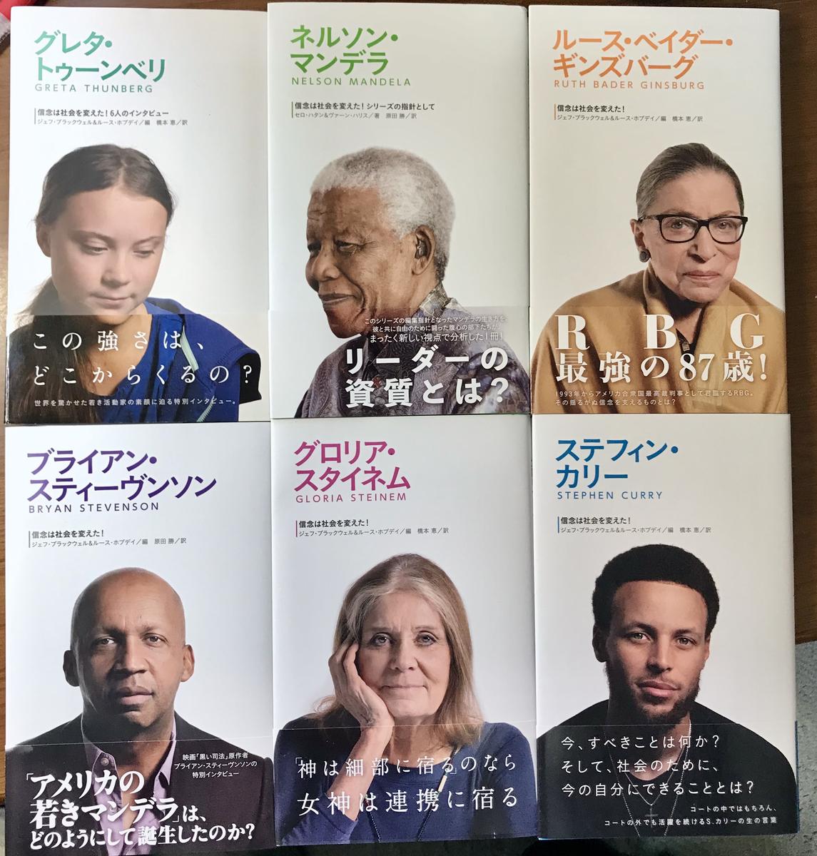 f:id:haradamasaru:20201229100643j:plain