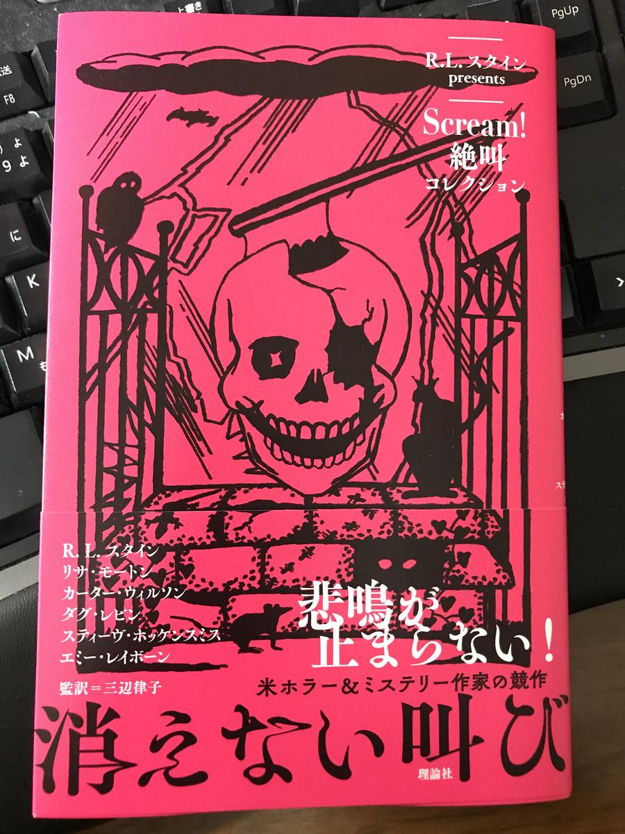 f:id:haradamasaru:20210110172142j:plain