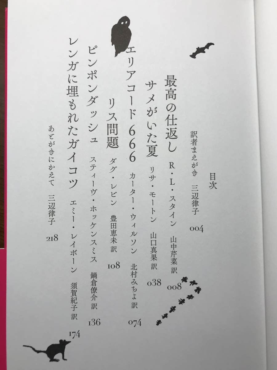 f:id:haradamasaru:20210110172806j:plain