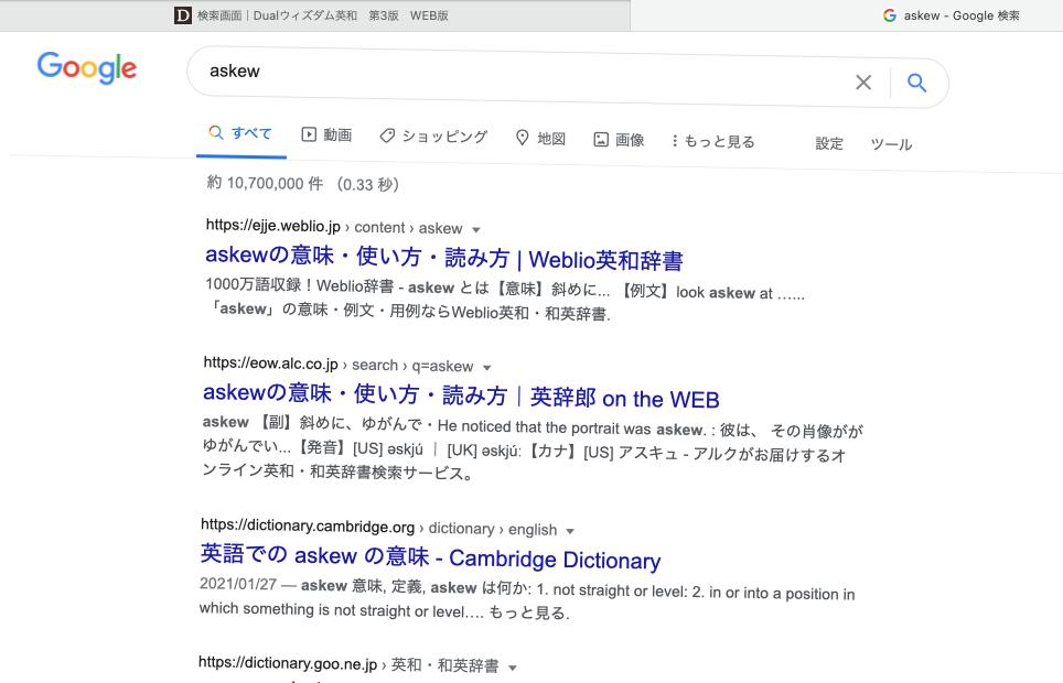 f:id:haradamasaru:20210210112316p:plain