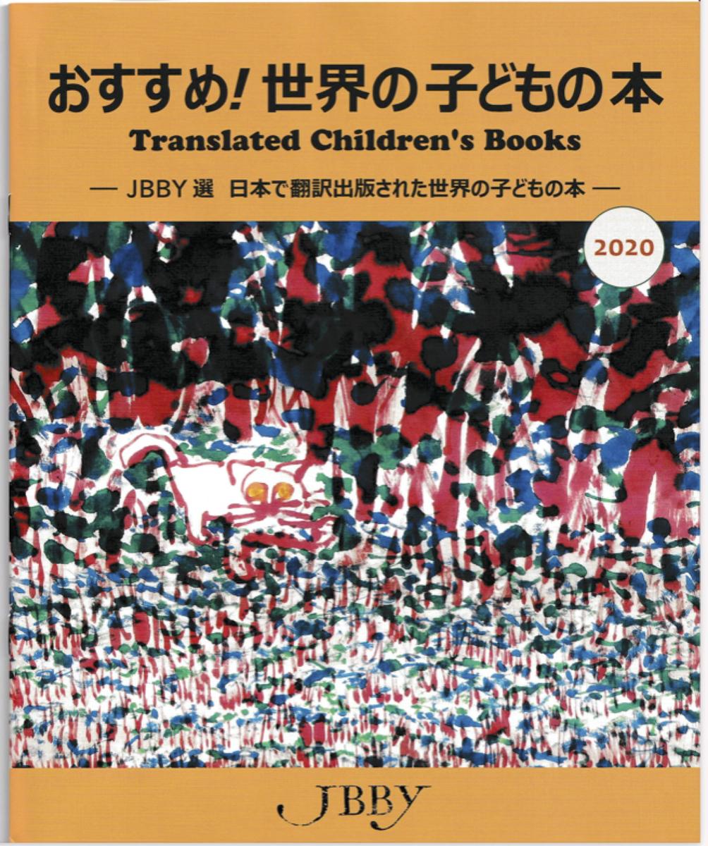 f:id:haradamasaru:20210312151720j:plain