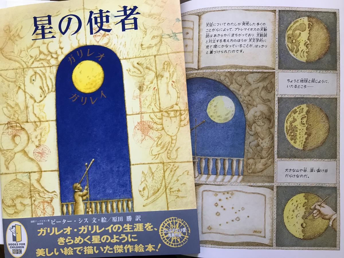 f:id:haradamasaru:20210403093003j:plain