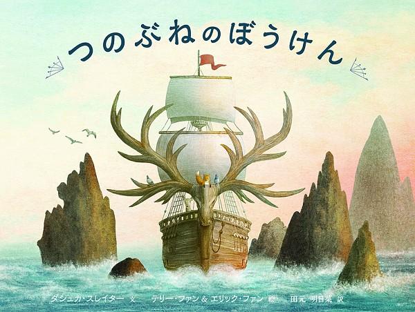 f:id:haradamasaru:20210602002611j:plain