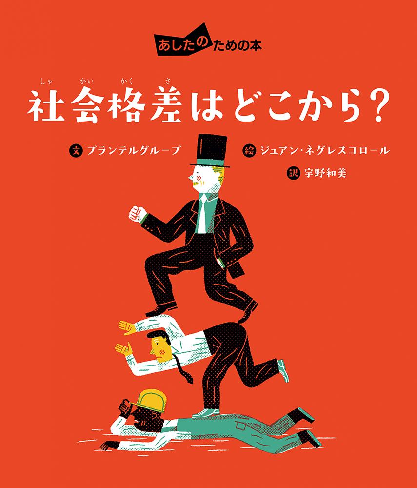 f:id:haradamasaru:20210612222343j:plain