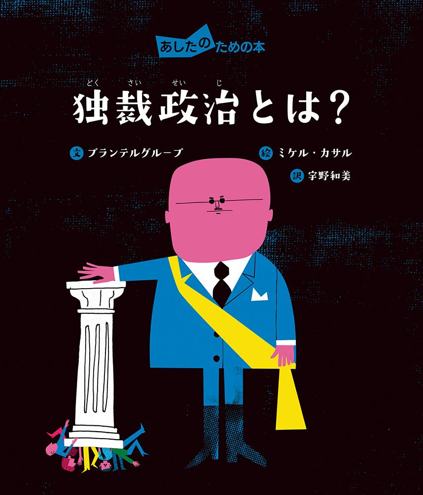 f:id:haradamasaru:20210612222428j:plain