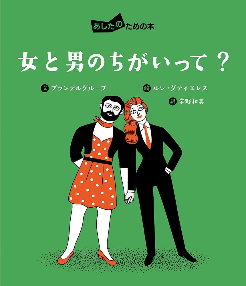 f:id:haradamasaru:20210612222506j:plain