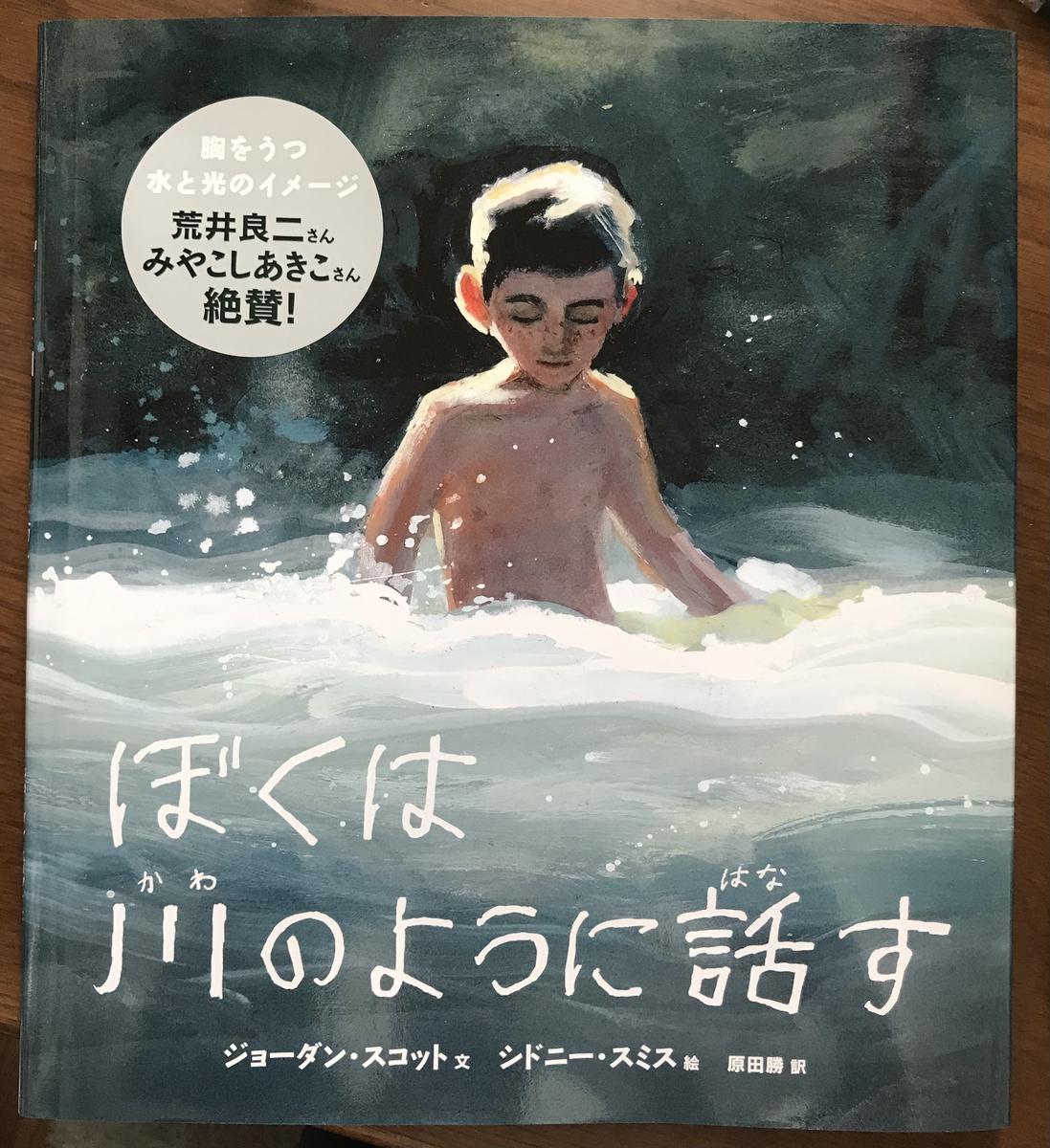 f:id:haradamasaru:20210711212218j:plain
