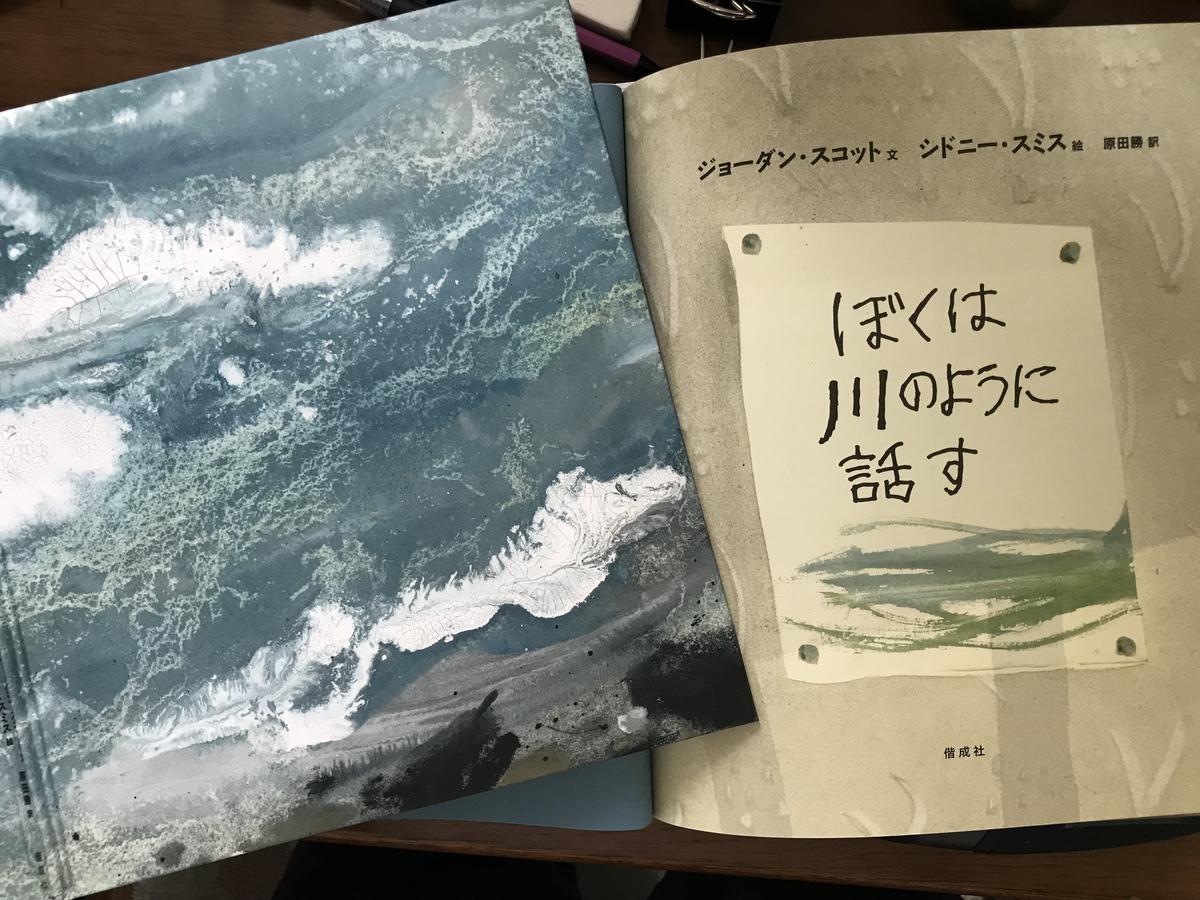 f:id:haradamasaru:20210711212349j:plain