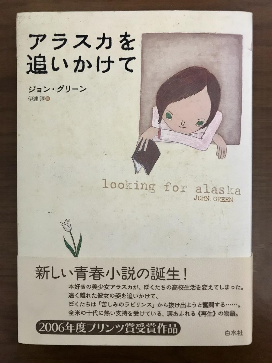 f:id:haradamasaru:20210826191943j:plain