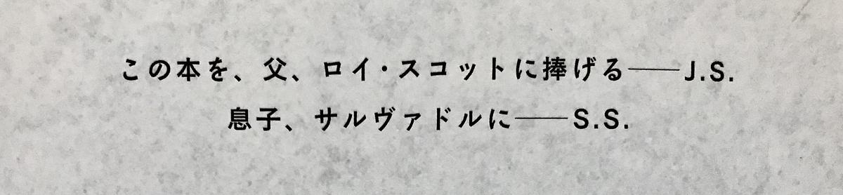 f:id:haradamasaru:20210910232852j:plain
