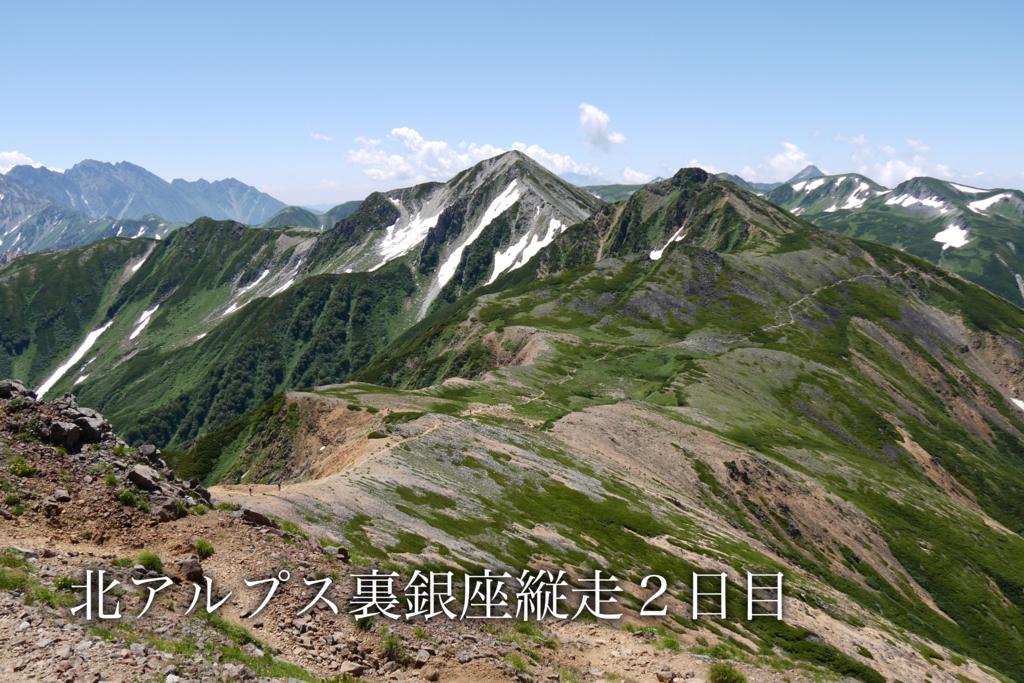 f:id:haradesugi:20150810223458j:plain