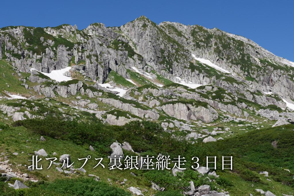 f:id:haradesugi:20150813101115j:plain