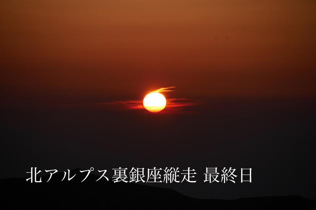 f:id:haradesugi:20150820064246j:plain