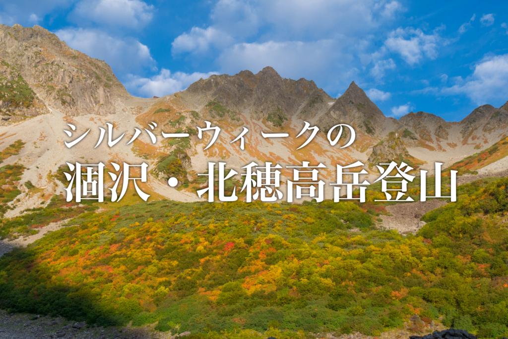 f:id:haradesugi:20150922222803j:plain