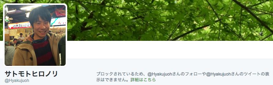f:id:haradesugi:20160214104155p:plain