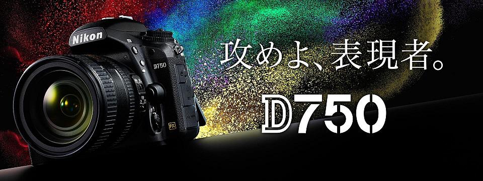 f:id:haradesugi:20160412191410j:plain