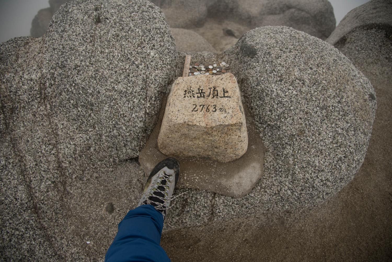 f:id:haradesugi:20160719214419j:plain
