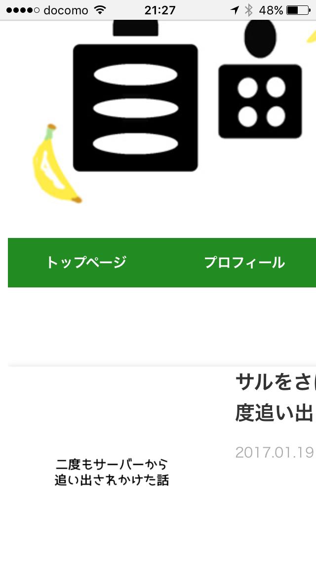 f:id:haradesugi:20170119213230p:plain