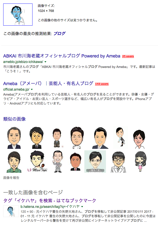 f:id:haradesugi:20170128213334p:plain