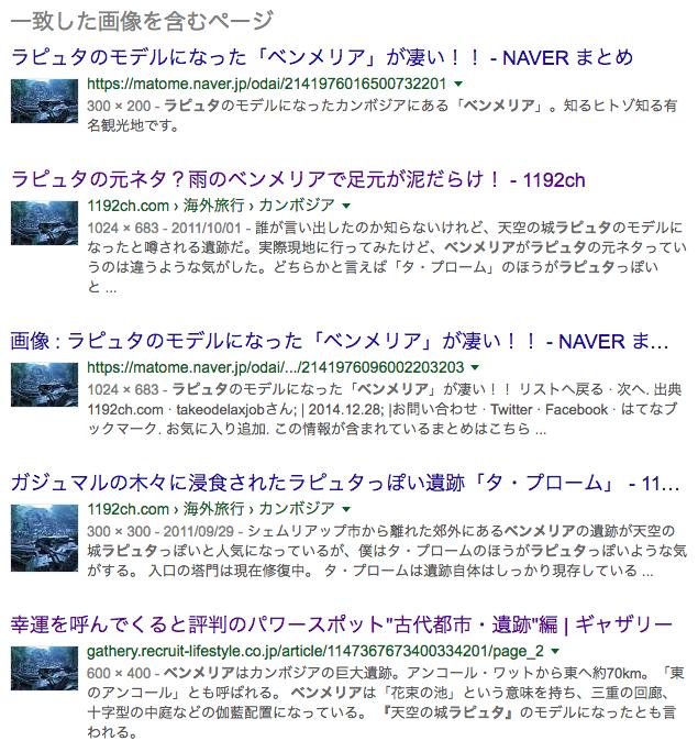 f:id:haradesugi:20170128214257p:plain