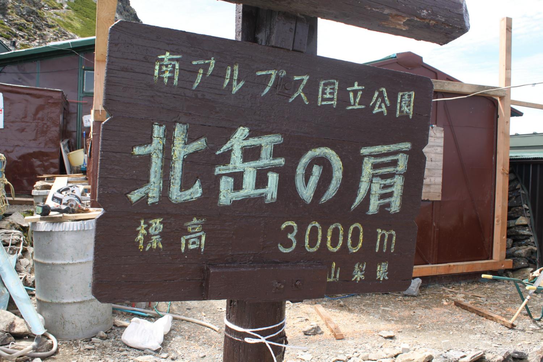 f:id:haradesugi:20170211151106j:plain