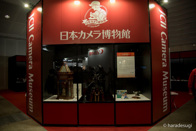 f:id:haradesugi:20170226224535j:plain