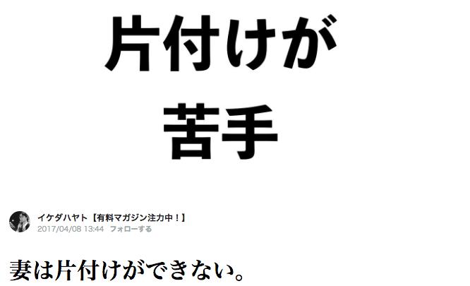 f:id:haradesugi:20170411213958p:plain