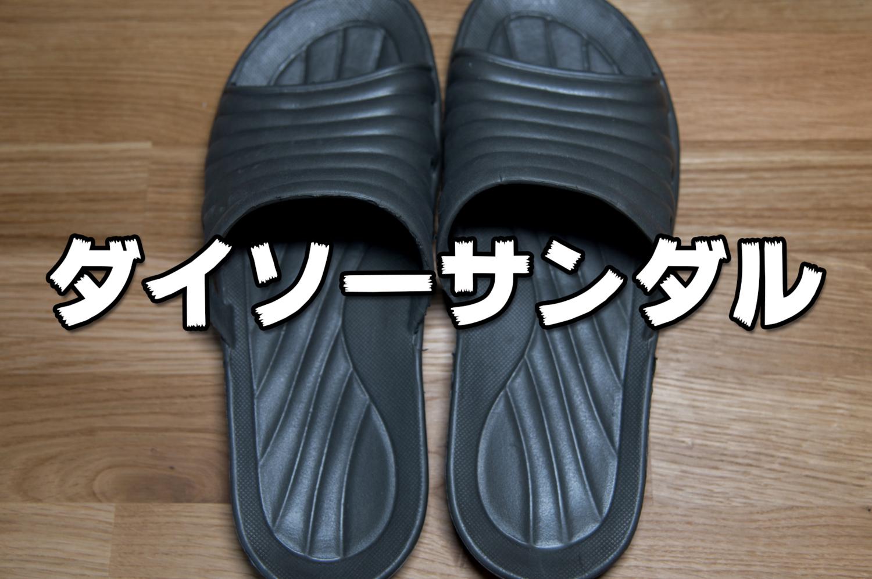 f:id:haradesugi:20170730103515j:plain