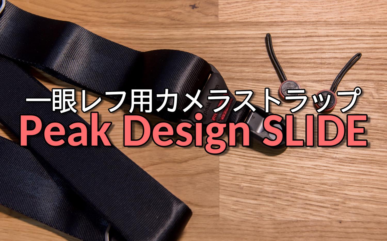 f:id:haradesugi:20170803002158j:plain
