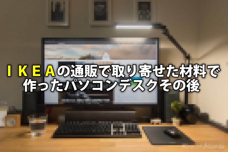 f:id:haradesugi:20170811171649j:plain