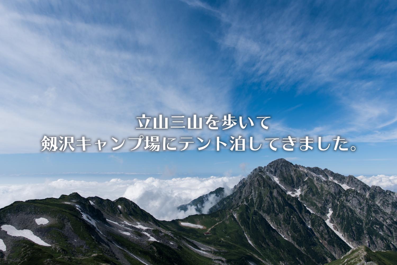f:id:haradesugi:20170828200123p:plain