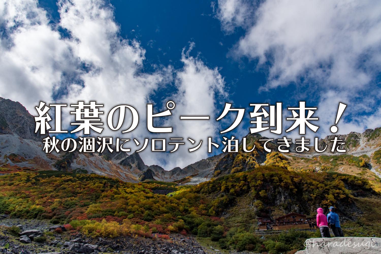 f:id:haradesugi:20170930201712j:plain