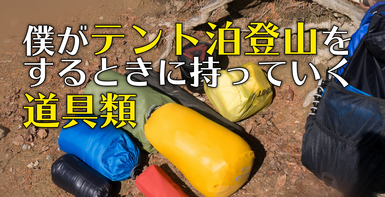 f:id:haradesugi:20171017004458j:plain
