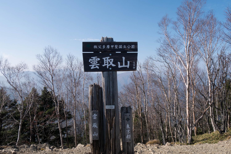 f:id:haradesugi:20171206214610j:plain