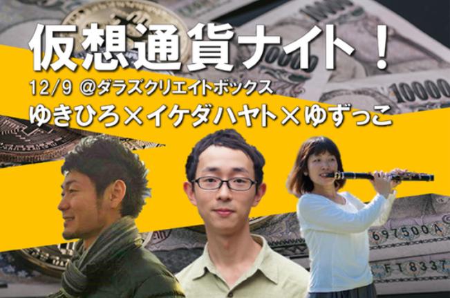 f:id:haradesugi:20171209185207p:plain