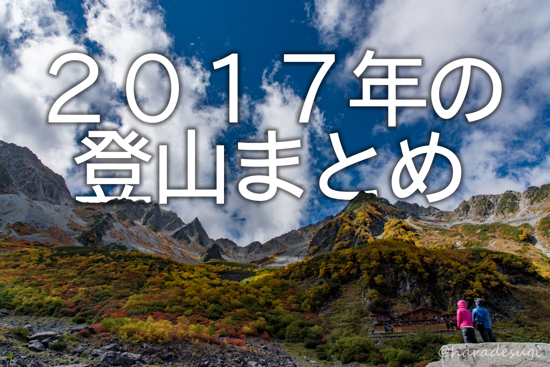 f:id:haradesugi:20171213001534j:plain