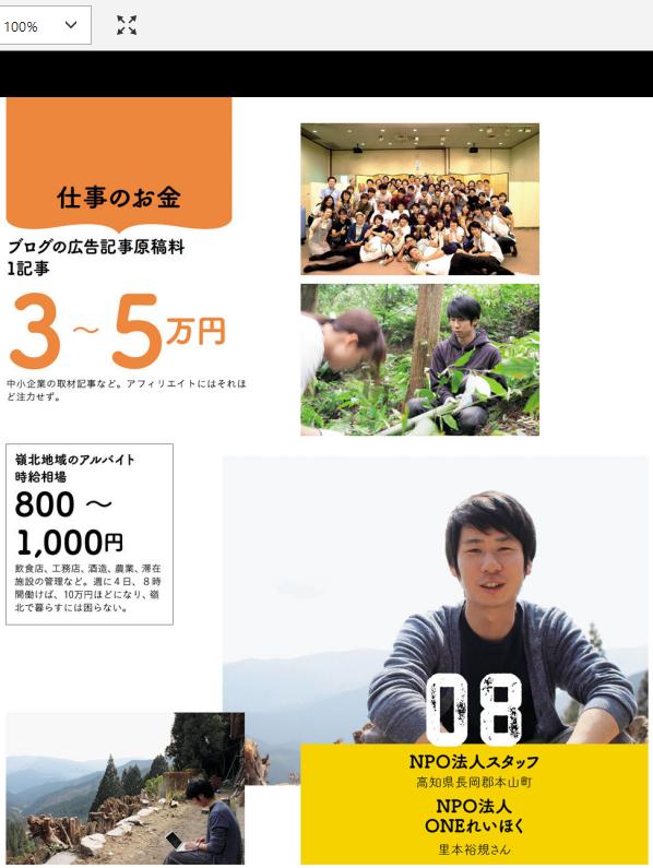 f:id:haradesugi:20171213220659p:plain