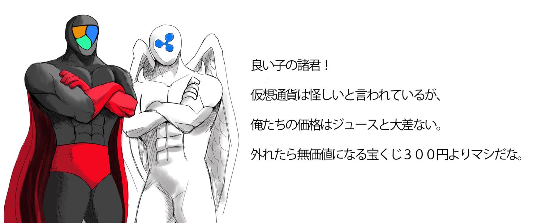 f:id:haradesugi:20180116064807j:plain