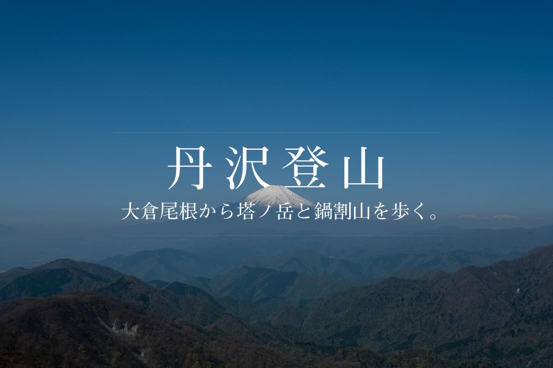 f:id:haradesugi:20180422212339j:plain