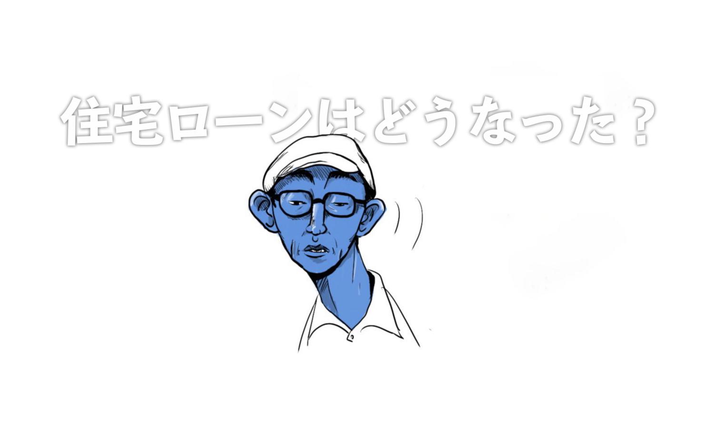 f:id:haradesugi:20180503073616j:plain