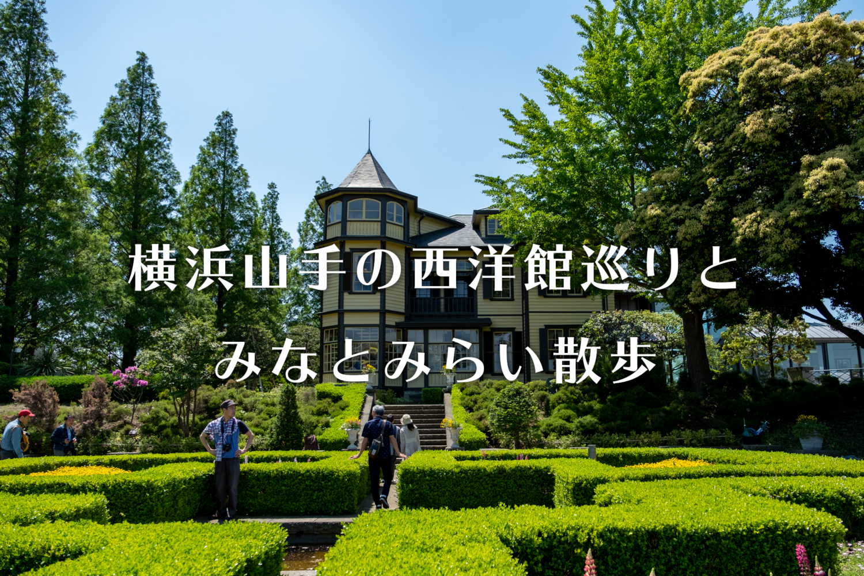 f:id:haradesugi:20180505185612j:plain