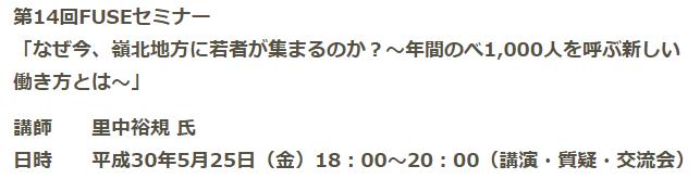 f:id:haradesugi:20180518201936p:plain