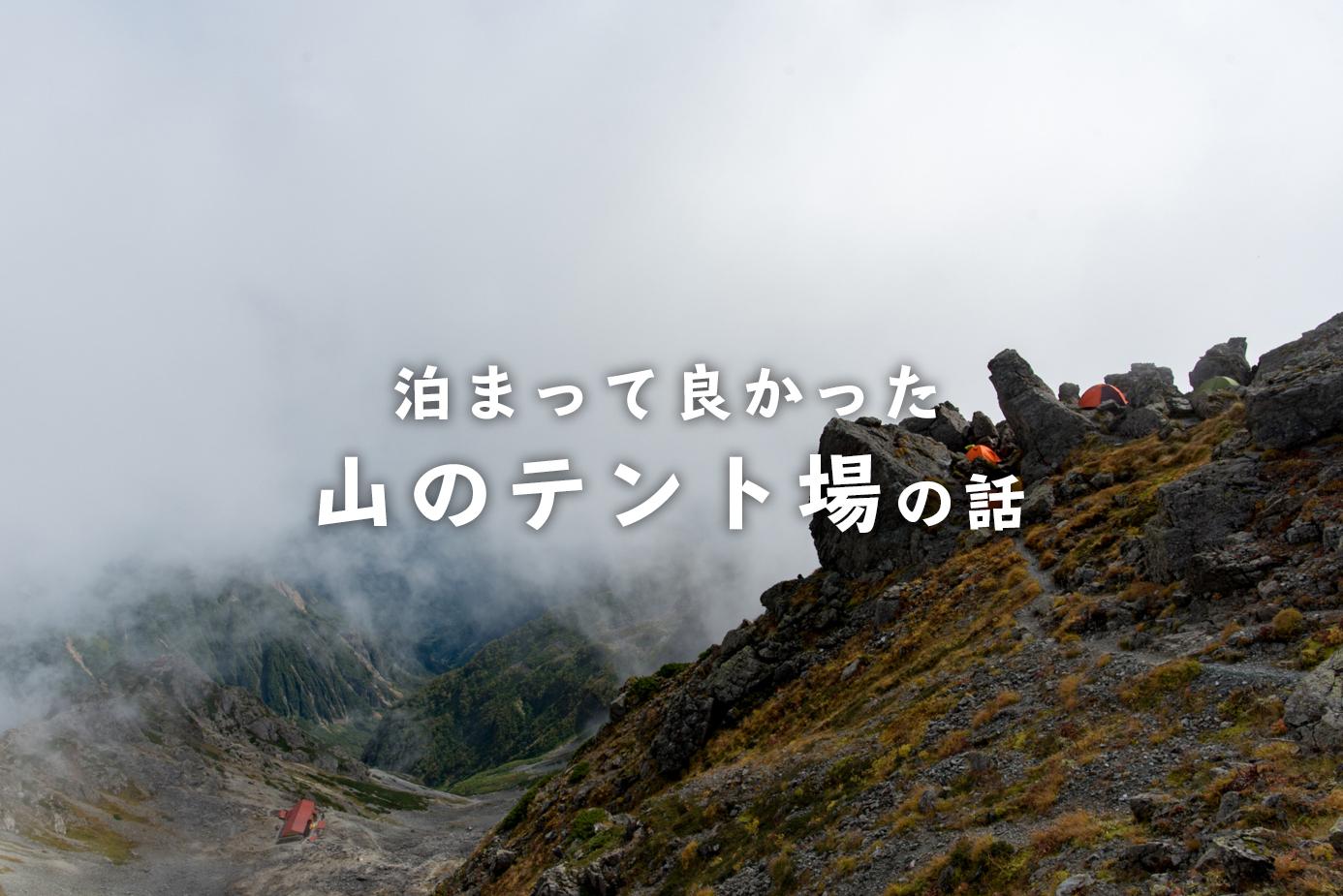 f:id:haradesugi:20180525233306j:plain