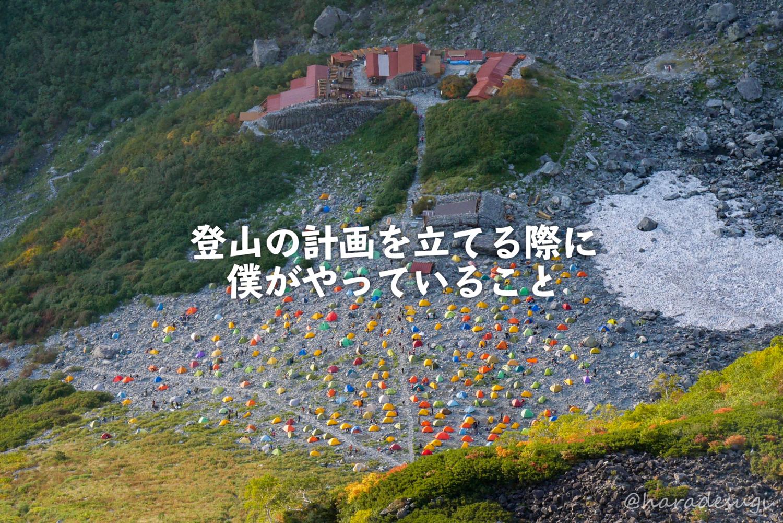 f:id:haradesugi:20180604070018j:plain