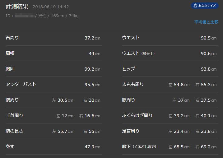 f:id:haradesugi:20180610150226p:plain