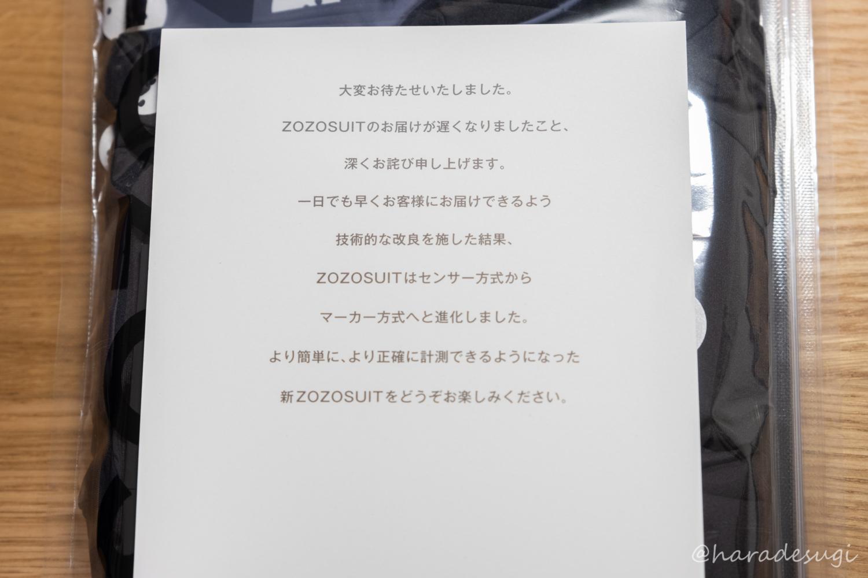 f:id:haradesugi:20180616000332j:plain