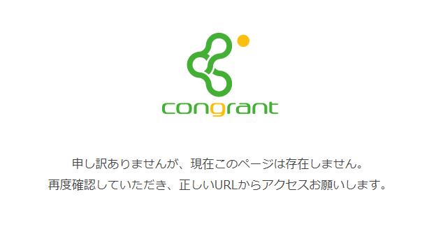 f:id:haradesugi:20180913215752p:plain