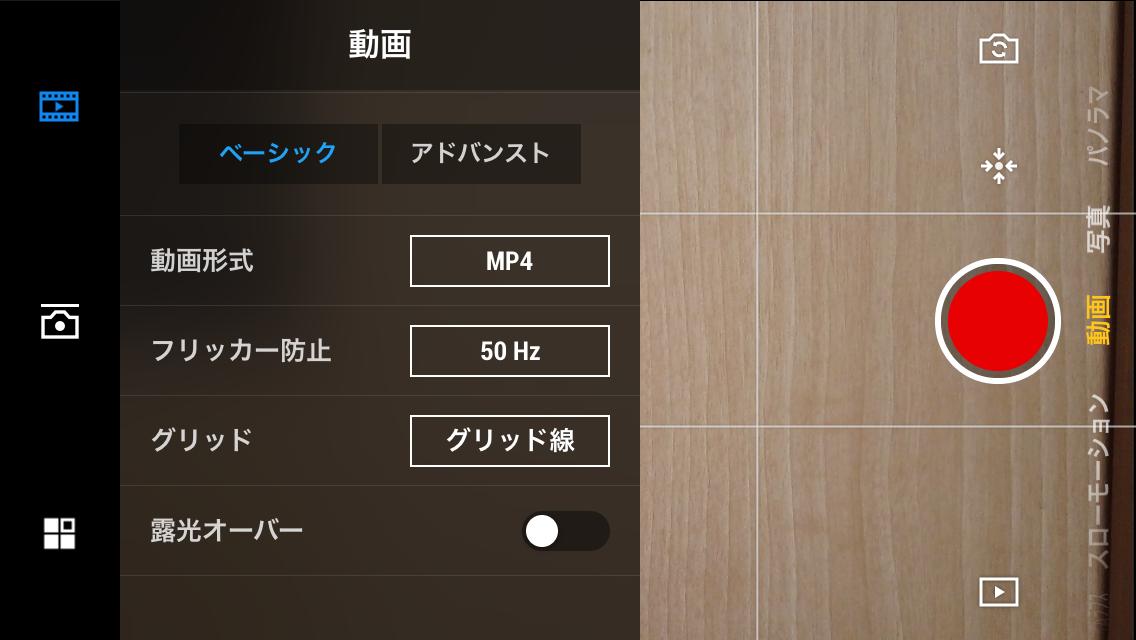 f:id:haradesugi:20190115203137p:plain
