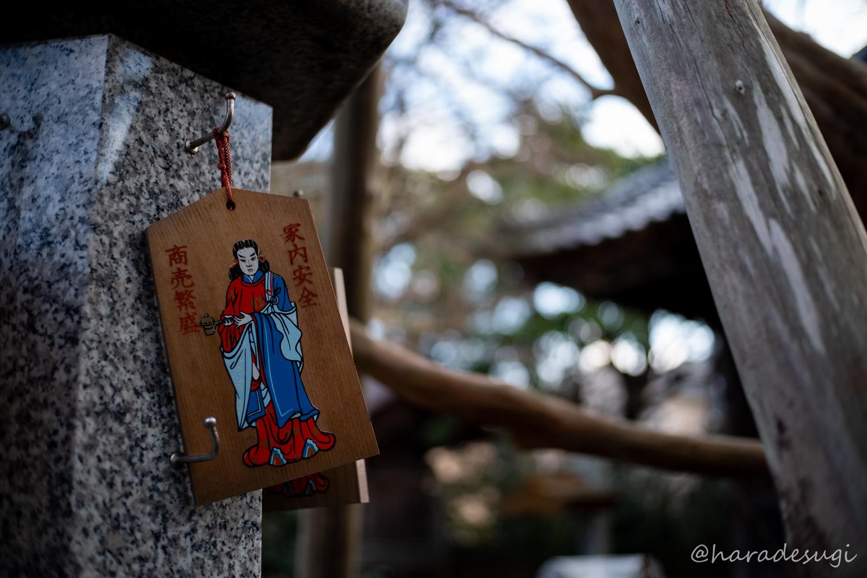 f:id:haradesugi:20190218064518j:plain
